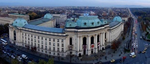 Offnews Софийският университет реши да открие филиал в Бургас. Проектът бе