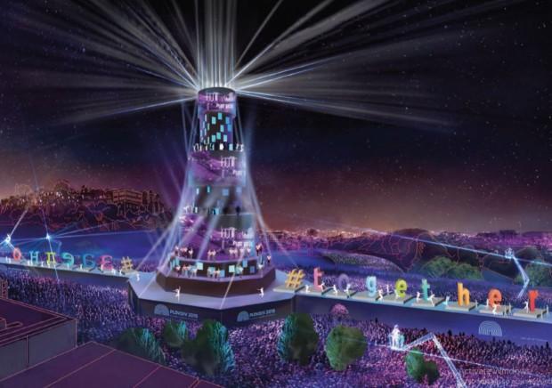 Впечатляваща кула по подобие на шумерскизикуратс височина от около 25