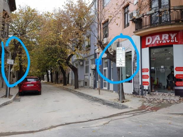 Varna24.bg За бъркотия с паркирането по новоремонтираната улица