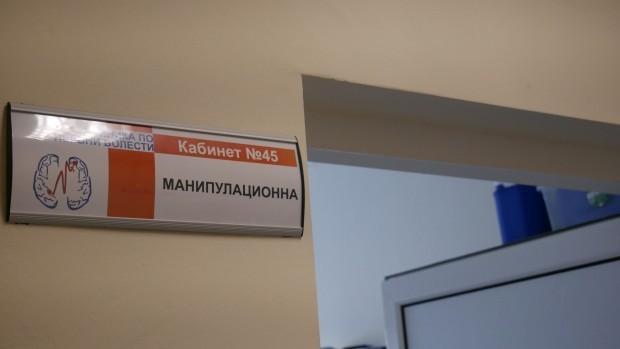 Участник в сбиване бе задържан в полицията в Раковски. Около