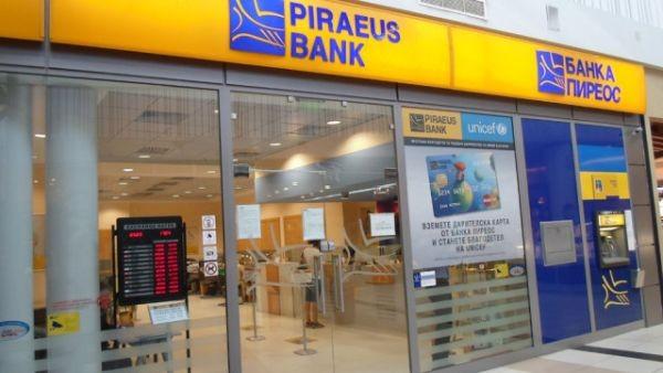 Собственикът на Пощенска банка купи бизнеса на Пиреос в БългарияВ