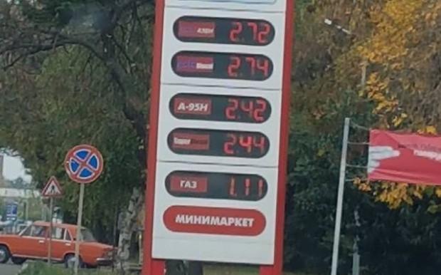 Най-разпространеният бензин А95 в Пловдив днес отчита спад в цената