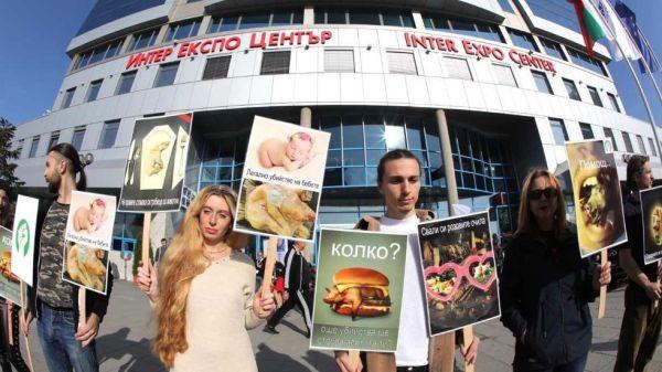"""Пред входа на Интер Експо Център Български вегански съюз"""" проведоха"""