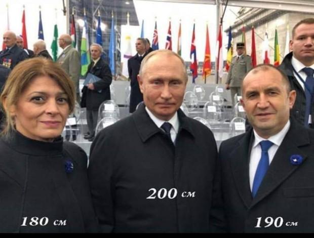 През уикенда се състоя среща на върха във Франция, където