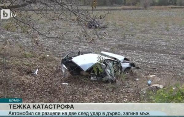 Тежка катастрофа на стария път Шумен – Варна отне човешки