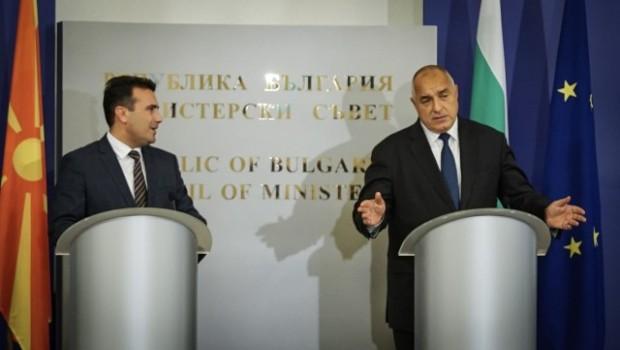 bTV Бившият премиер на Македония Никола Груевски нито е искал български