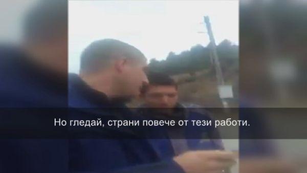 bTV виж галерията Гражданин беше посетен от полицията след публикация за