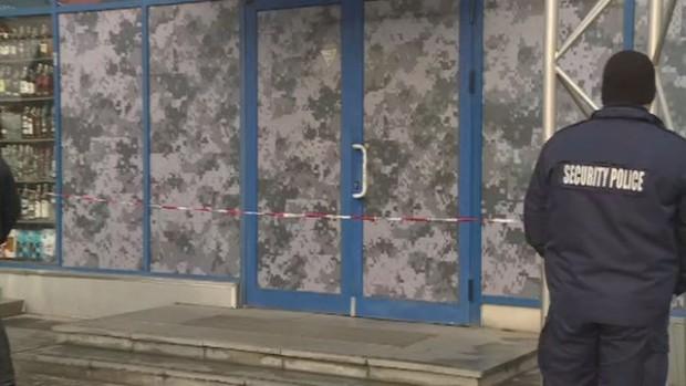 Неизвестни обраха оръжеен склад в столичния квартал