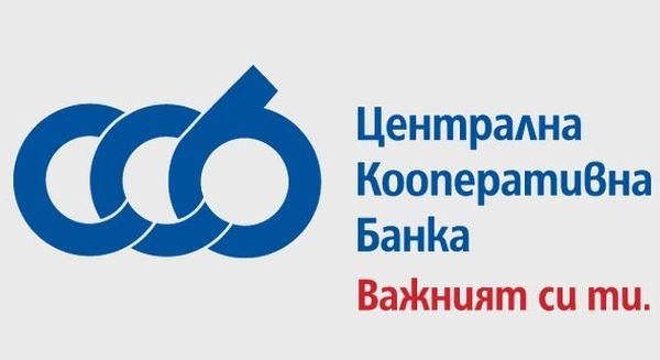 Нов опит на злоупотреба с данни от клиенти на банка