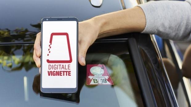 От 17 декември потребителите ще могат онлайн да закупуват електронна