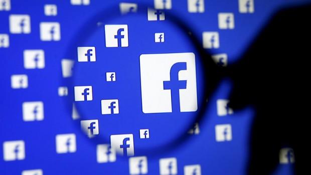 Социалната мрежа Фейсбук обяви, че ще създаде независим орган, който