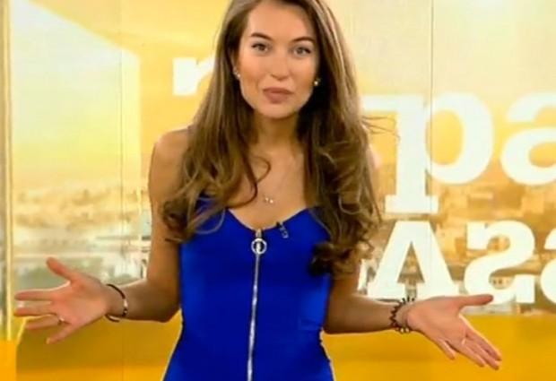Синоптиката на Нова телевизия Никол Станкулова вече е най-щастливата жена.