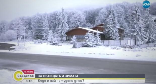 Сняг вече натрупа и в по-ниските части от Северозападна България.