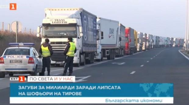 Близо 2.2 млрд. лв. се очаква да загуби българската икономика