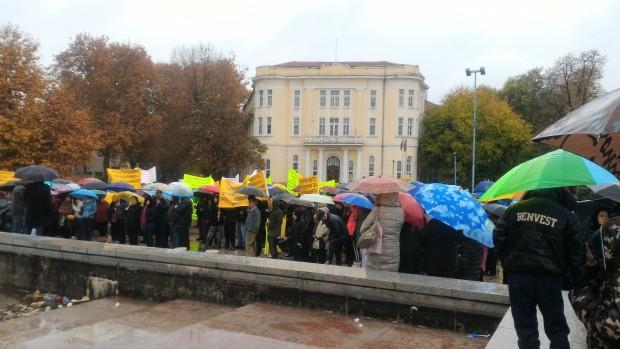 Днес от 14:00 ч. на площад