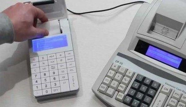 Фискални бонове за над 24 милиона лева, регистрирани до този