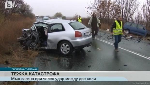 Без опасност за живота е шофьорът на аудито от тежкото