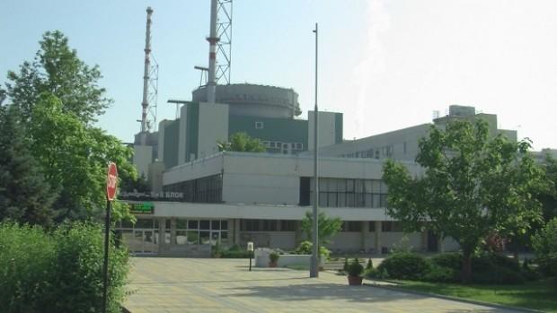 bTV С решение на Съвета на директорите на