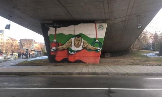 Фейсбук Рисунка под мост в София на един от най-известните пловдивчани