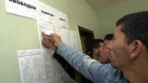 На работа в област Варна през октомври 2018 г. са