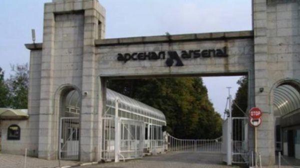 """Пълна проверка на завод Арсенал"""" стартира след акцията на ГДБОП"""