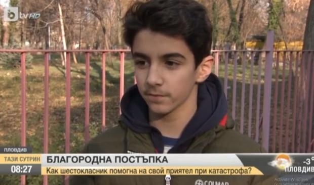 Шестокласник от Пловдив помогна на свой съученик при катастрофа. Въпреки