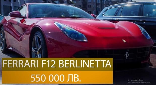 В десетката нанай-скъпитеавтомобили, регистрирани в България, влизат возила на обща