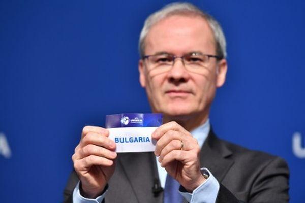 Младежкият национален отбор на България попадна в група 5 на