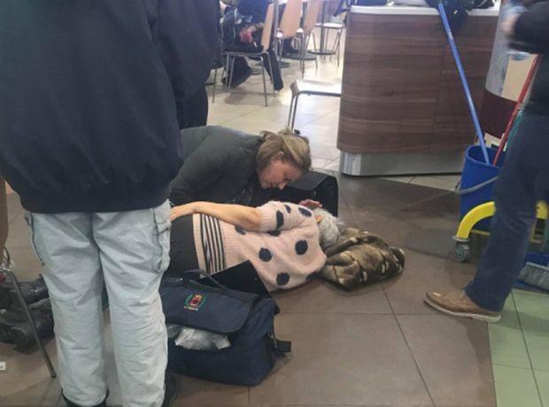 Фейсбук Шокиращ инцидент е станал днес в мол