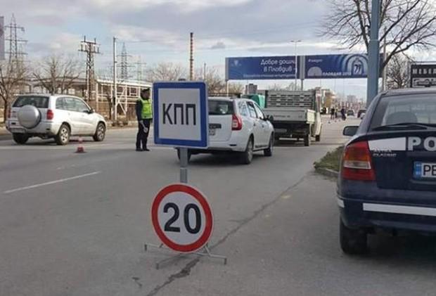 Масирана полицейска акция се провежда в момента в Пловдив, предава