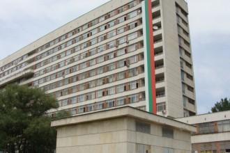 Студенти от Пловдивския университет