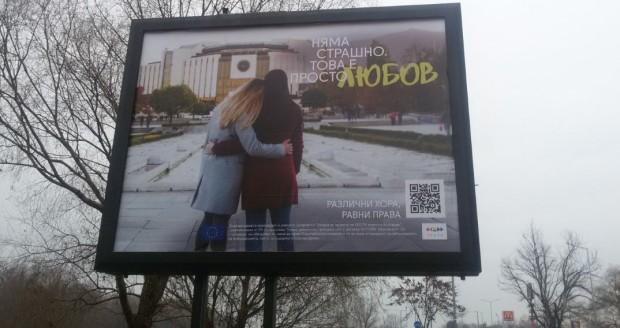 Възмутен пловдивчанин потърси Plovdiv24.bg, за да сподели онова, на което
