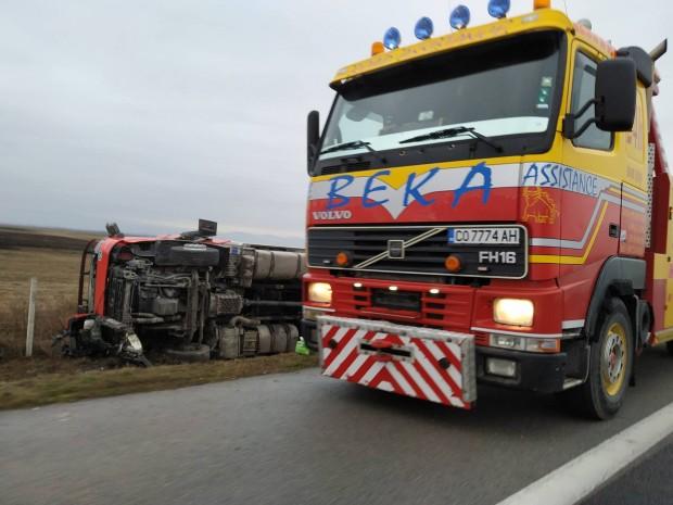 Пътно произшествие с товарен автомобил с турска регистрация е станало