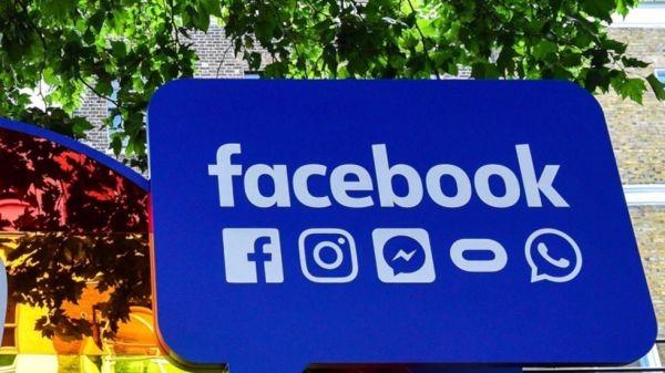 Американската компания Facebookсъобщи, че е открила проблем, който може да