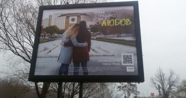 Blagoevgrad24.bg Материалът, който Plovdiv24.bg публикува вчера