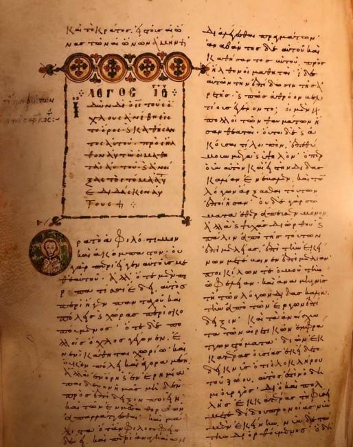 Вселенският патриарх Вартоломей I Константинополски подаде съдебен иск срещу Принстънския