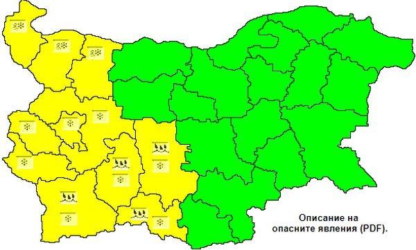 Синоптиците увеличиха броя на областите с опасно време и жълт