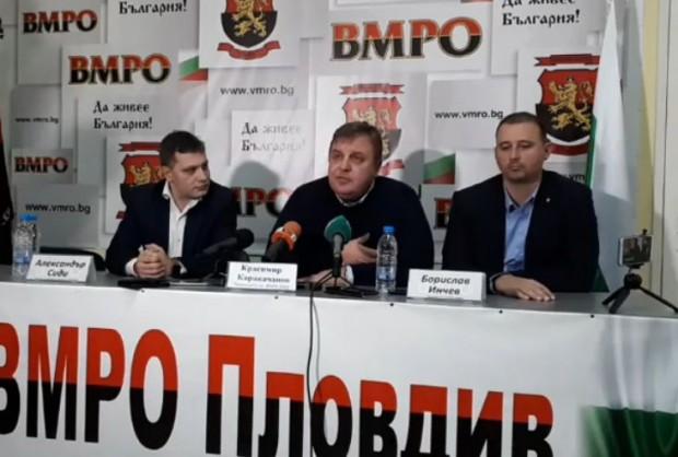 Министърът на отбраната и председател наВМРО Красимир Каракачанов, народният представителАлександър