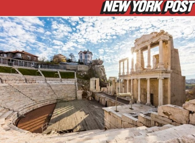 Пловдив отново попадна в класация за най-добрите туристически дестинации на
