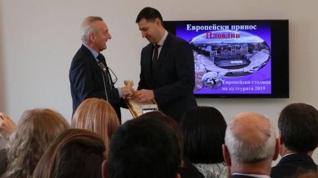 Пловдив получи наградата