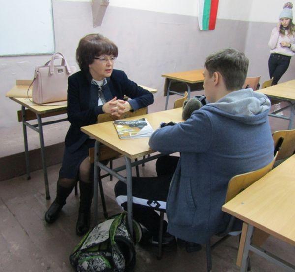 За структурата на съдебната система в Република България, функциите на