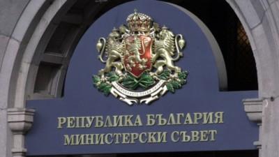 По предложение на ръководствата на религиозните общности в България правителството