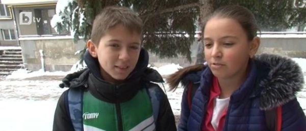 На 11 декември 11-годишните Виктория, Йоана и Стелиан се връщали