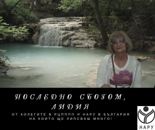 Варна се сбогува с Лидия Широкова, един от учредителите на
