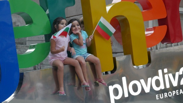 Пловдив е първият български град, избран да бъде Европейска столица