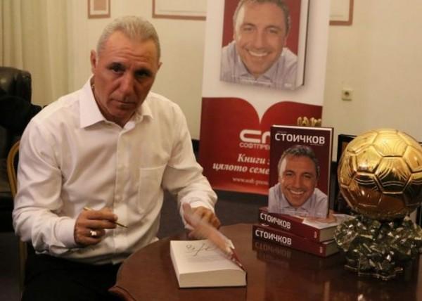 Легендата на българския футболХристо Стоичковотпразнува най-светлите празници през годината със