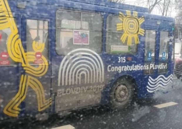 Литовския град Каунас брандира автобусите си, за да поздрави Пловдив