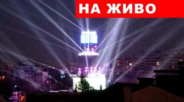 Plovdiv24.bg ще ви направи съпричастни на живо на спектакълапо случай