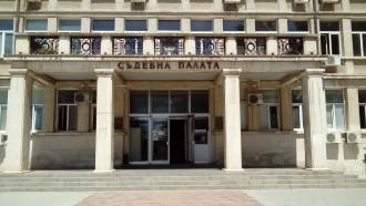 Пресслужбата на Апелативен съд – Варна припомня, че ЕЗА е
