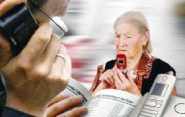 Телефонен измамник е осъден на пет години затвор при първоначален